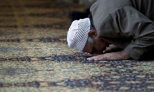 Masjid Attendance Registration Form